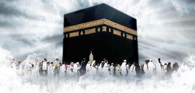 إذا كان الإسلام يعارض عبادة الأوثان، فلماذا يسجد المسلمون متجهين إلى هيكل مربع؟