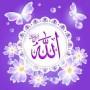 هل يؤمن المسلمون بأن جميع الأديان تؤدي إلى نفس العاقبة؟