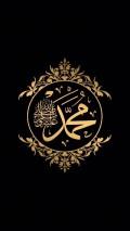 من هو محمد؟
