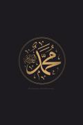 هل يعبد المسلمون محمدًا؟