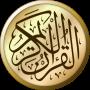 ألم يكتب محمد القرآن أو يستلهمه من الكتب السماوية السابقة؟