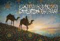 ادعاء اليهود أن عدم إيمانهم برسالة محمد صلى الله عليه وسلم، سببه نزول جبريل - عليه السلام - بها