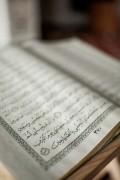 استنكار إنزال القرآن منجما وعدم إنزاله جملة واحدة
