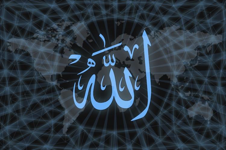 الله هو الاسم الذي سمى الله به نفسه في القرآن باللغة العربية، فهل يصح نطقها بما يرادفها في اللغات الأخرى؟