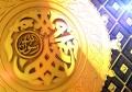 زعم اليهود أن سبب عدم إيمانهم بالنبي - صلى الله عليه وسلم - هو كون قلوبهم غلفا