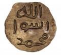 ادعاء أن القرآن والإنجيل يثبتان أفضلية المسيح - عليه السلام - على محمد صلى الله عليه وسلم