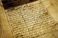 ادعاء أن القرآن الكريم يقرر ألوهية المسيح عليه السلام
